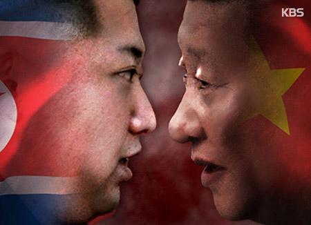 북한 매체, 노동당 창당일 중국 축전 올해도 침묵