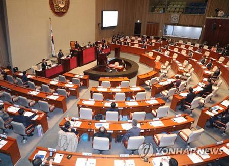 Parlament will bis Februar Entwurf für Verfassungsänderung ausarbeiten