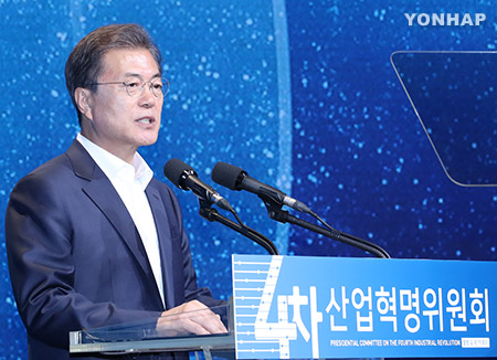 Moon Pledges to Cultivate Innovative Ecosystem for Startups, New Industries