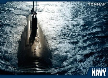 7일 입항한 미 핵잠수함 '투싼함', 진해항 떠나