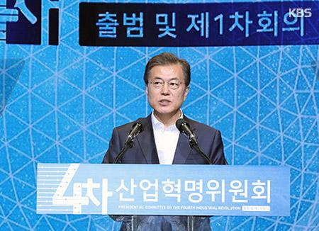 韓国 WHOから風疹排除国の認定