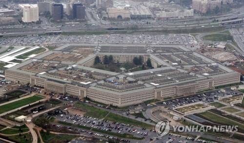 Pentagon: S. Korea, US War Plans Safe After Reported N. Korea Hack