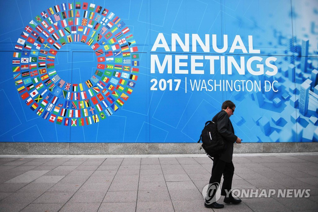 IMF Raises S. Korea's Growth Outlook to 3% for 2017