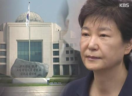 박근혜 국정원도 수사...김무성도 대상