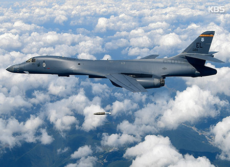 'Moon Consented to US Deploying B-1B Bombers'