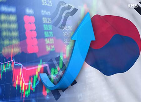 IMF nâng triển vọng tăng trưởng kinh tế Hàn Quốc năm nay và năm sau lên 3%