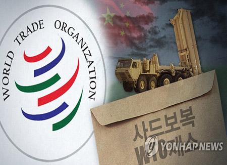 Séoul ne conteste pas les représailles chinoises devant l'OMC