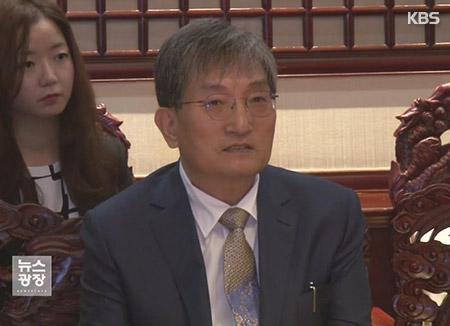 El nuevo embajador en China alude a la situación de las empresas en ese país