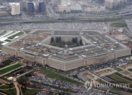 """미국 국방부 """"북한 해킹 언론 보도 알아…해킹 여부는 보안사항"""""""