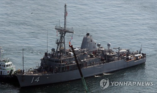 S. Korea, US to Hold Mine Warfare Exercise in Korean Waters