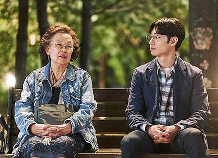 """Masa Pemutaran Film """"I Can Speak"""" Diperpanjang di Amerika Utara"""
