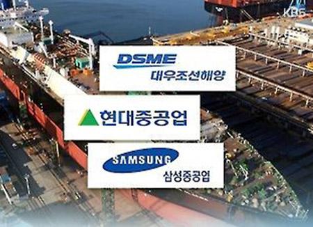 한국 조선 9월 수주 1위…남은 일감 23개월 만에 증가