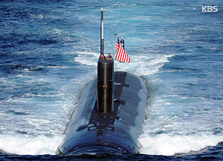 미국 첨단공격형 핵잠수함 '투싼' 진해 입항…미태평양사령부 공개