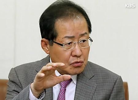 """홍준표, """"보수대통합은 국민 요구…통합논의 시작해야"""""""