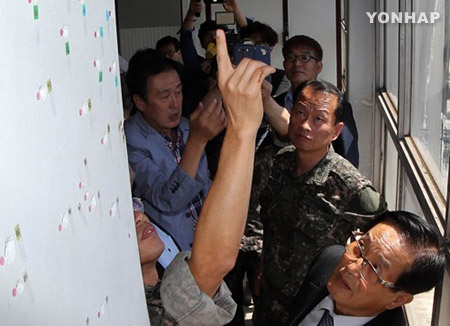 국방부 '5·18 특조위' 11일부터 광주 현장조사
