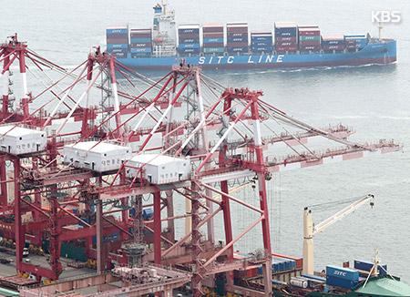 Les Etats-Unis sont le premier pays à imposer des restrictions sur les produits sud-coréens