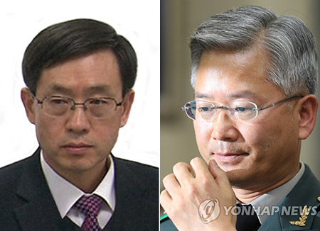 2 Ex-heads of Cyber Command Questioned over Alleged Election Intervention
