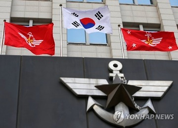 S. Korea, US to Finalize Plan on Organizing Future Combined Forces Command