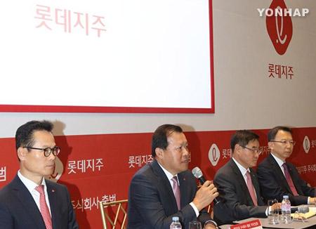 롯데지주 공식 출범…신동빈 '원톱' 지배체제 강화