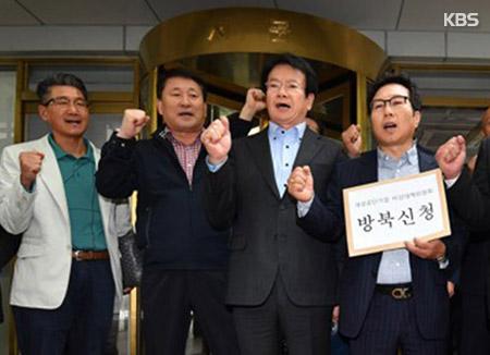 """개성공단 기업인들 방북신청…통일부 """"방북엔 북한 동의 있어야"""""""