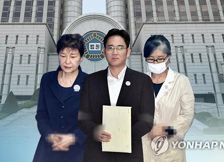 이재용 항소심 12일 첫 재판…'경영승계·부정한 청탁' 공방