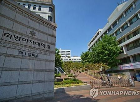 """용산 전자상가에 '캠퍼스타운' 오픈…""""창업육성의 메카"""""""