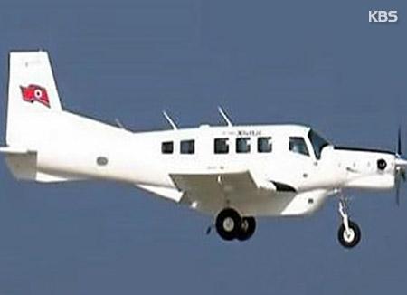 뉴질랜드 법원, 북한에 항공기부품 수출기업에 유죄 판결