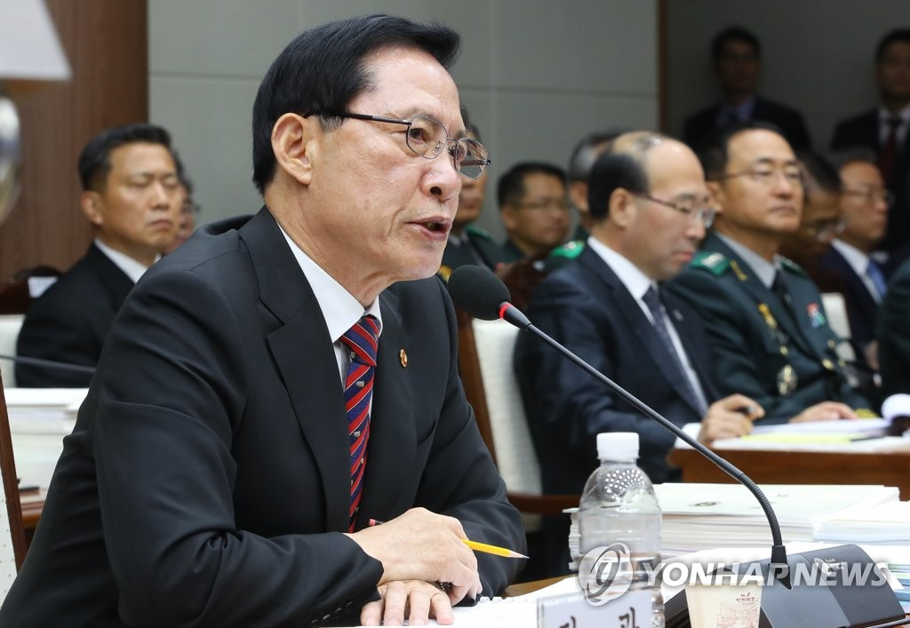 Defense Minister Says US Will Not Unilaterally Engage in War on Korean Peninsula