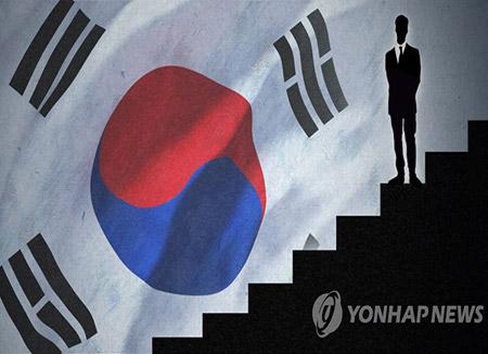 피치, 한국 국가신용등급 'AA-' 5년째 유지