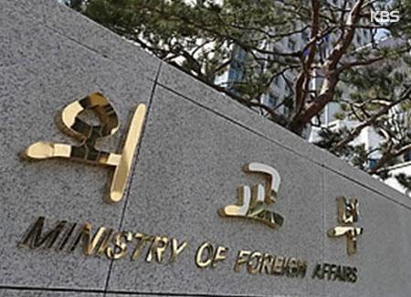 الصين تنصح مواطنين كوريين جنوبيين بالمغادرة لأسباب أمنية