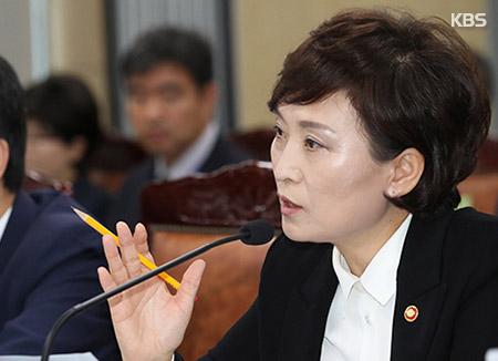 """김현미 장관 """"주택 후분양제, 공공주택에 단계적 도입"""""""