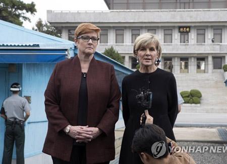 """호주 외무·국방장관 JSA 방문…""""북한 최대 압박해 협상 끌어내야"""""""