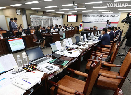 국감 20일 대정정 돌입…댓글·FTA 등 질의