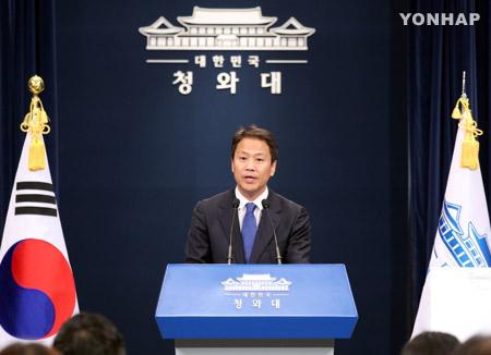 """청와대 """"박근혜 청와대, 세월호 관련 문서 사후 조작 의혹"""""""
