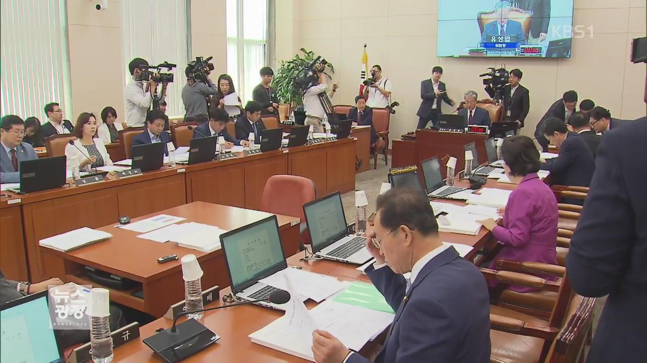韩国国会12日起对政府进行国政监查