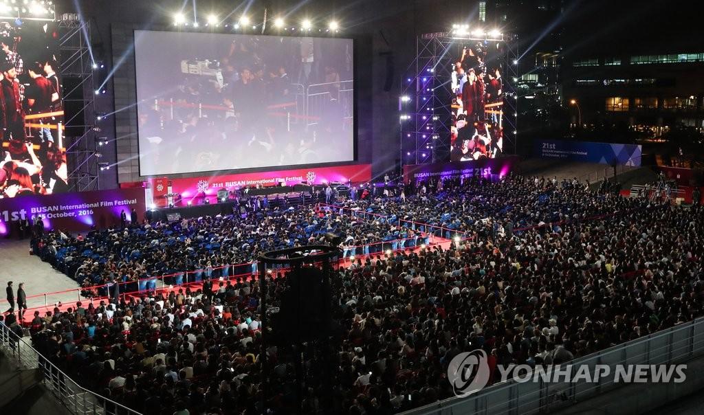 第23回釜山国際映画祭 開幕