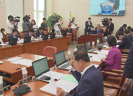 国政監査始まる 「弊害の清算」で与野党が対立