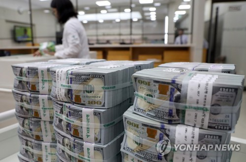 S. Korea's FX Reserves Down in September