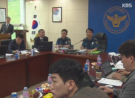 """""""발포 전 시민무장 기록은 조작""""…경찰 첫 5.18 보고서 펴내"""