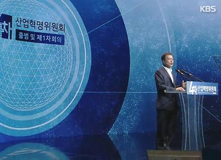 Moon promet le soutien au développement des nouvelles industries