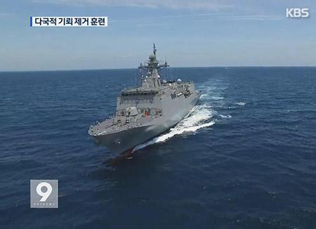 한미 등 다국적 해군, 기뢰전 훈련