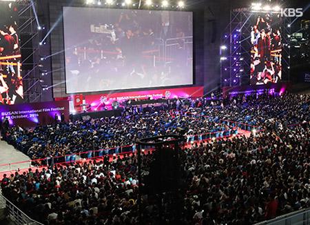 Arranca el 22º Festival Internacional de Cine de Busan