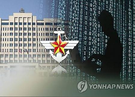 """송영무 국방장관 """"국방망 해킹사고, 철저한 대책 마련"""""""