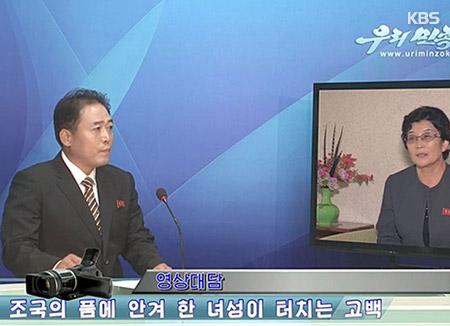 북 선전매체, 재입북 탈북민 또 등장시켜 한국 사회 비난