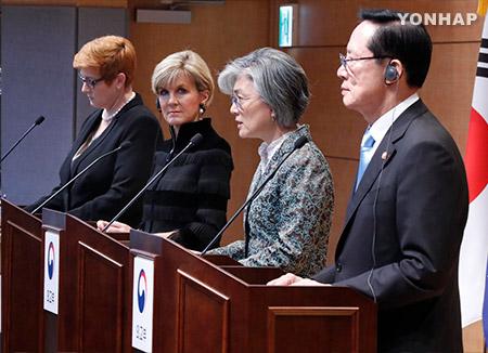 Corea del Sur y Australia celebran una reunión interministerial sobre seguridad