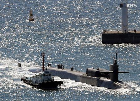 Kapal Selam Nuklir AS Memasuki Pelabuhan Busan