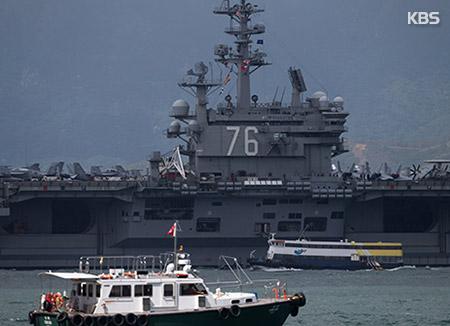 16日から韓米合同演習 原子力空母や巡航ミサイル原潜も