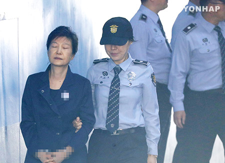 Court Extends Ex-President Park's Detention