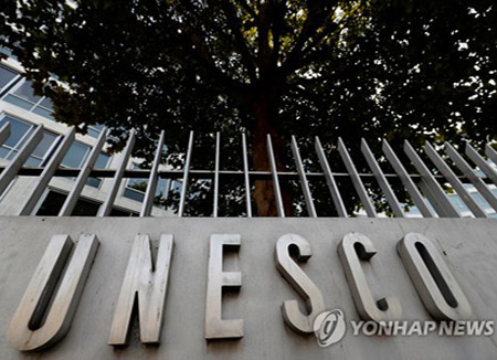 РК избрана в Исполнительный совет ЮНЕСКО