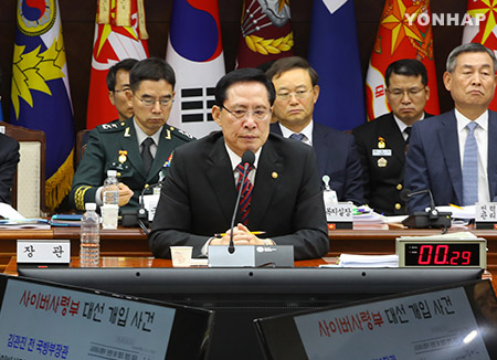 """Defensa: """"No habrá guerra en la península sin el consenso de Seúl"""""""